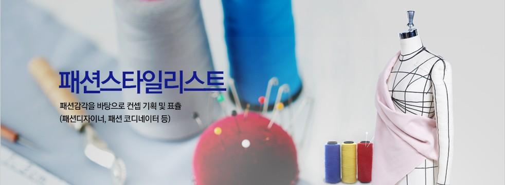 메인상단배너2